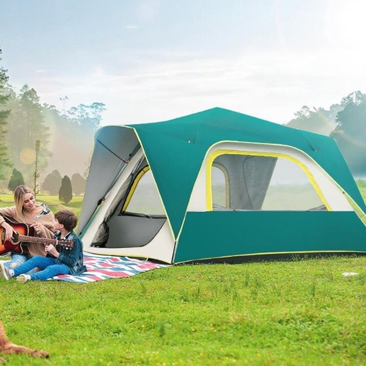 探險者戶外帳篷防雨防水全自動休閒露營加厚大型輕便折疊雙人多人   凱斯頓 新年春節送禮