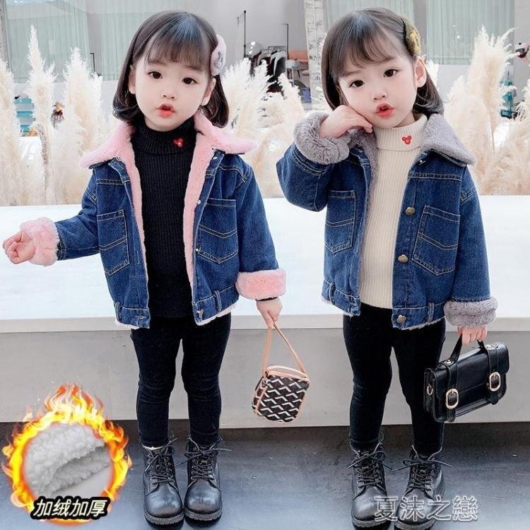 兒童牛仔加絨外套 女童牛仔外套秋冬裝新款寶寶韓版洋氣小童兒童加絨羊羔絨外衣
