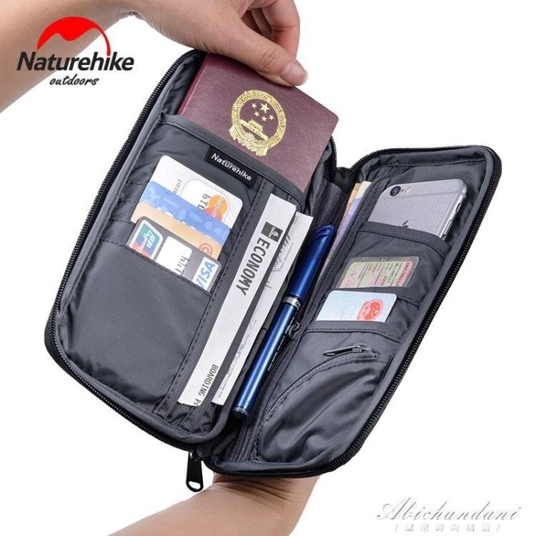護照機票收納包多功能證件包旅游卡包防水錢包旅行機票夾套yh