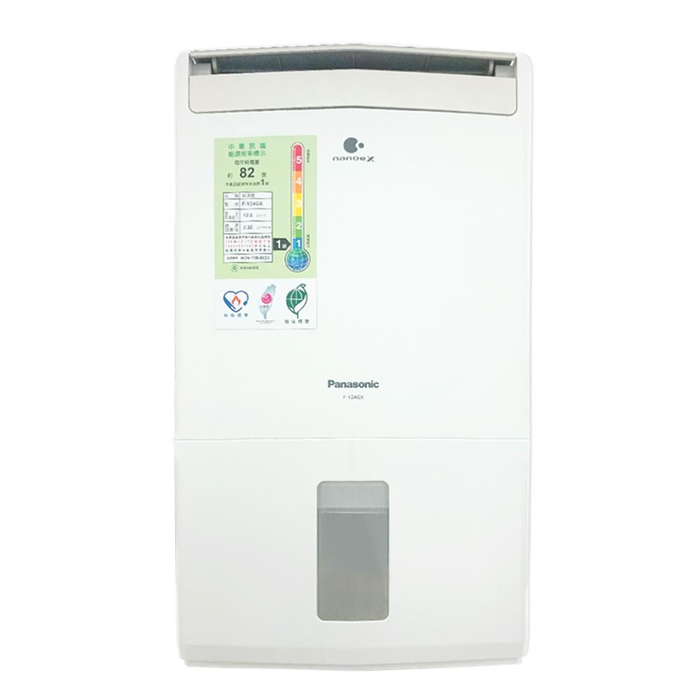 【Panasonic國際牌】W-HEXS 14公升清淨除濕機 F-Y28GX