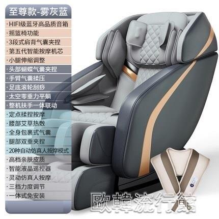 新款AM33按摩椅家用全身太空豪華艙多功能電動小型自動YYP