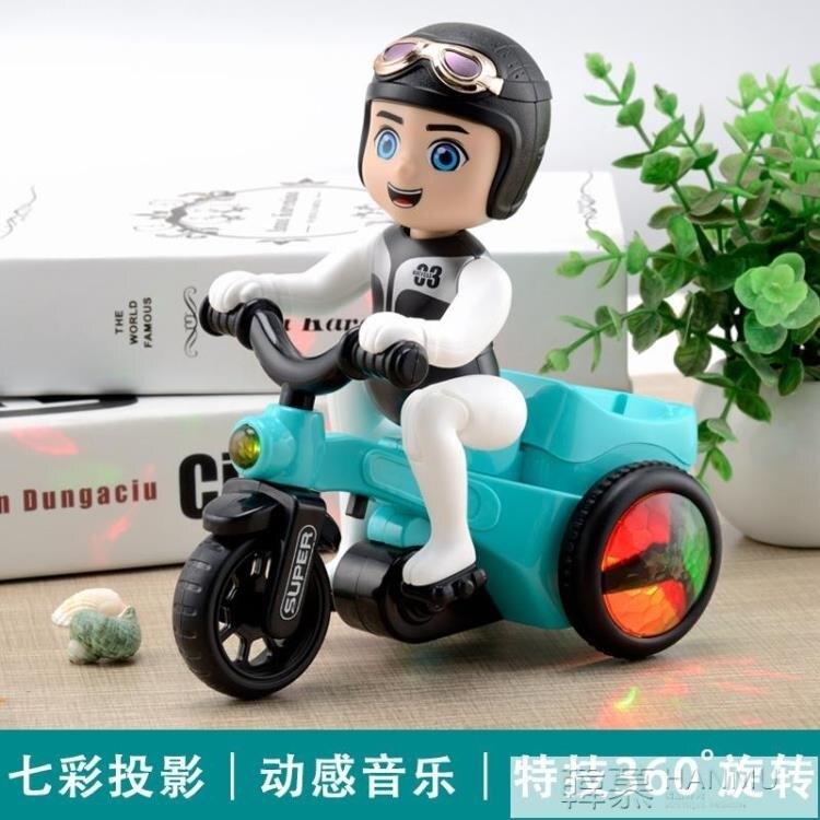 抖音同款特技三輪車兒童電動玩具嬰兒男女孩寶寶0-1-2歲翻滾音樂  雙12購物節 8號時光
