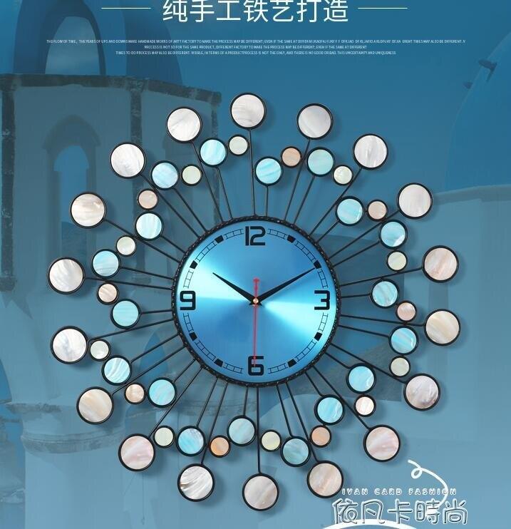 真貝殼  現代簡約中國風鐘錶掛鐘時鐘客廳創意時尚個性家用靜音錶   凱斯頓 新年春節送禮
