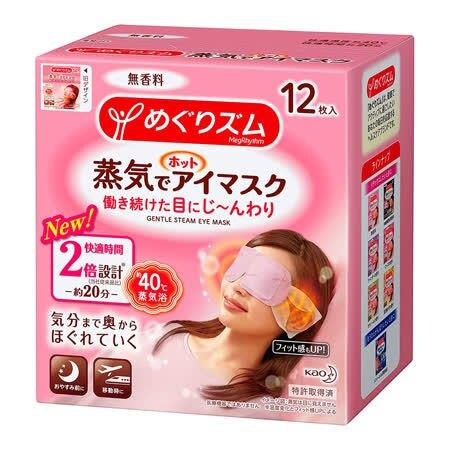 【日本花王】蒸氣感舒緩眼罩| 純淨無香12入