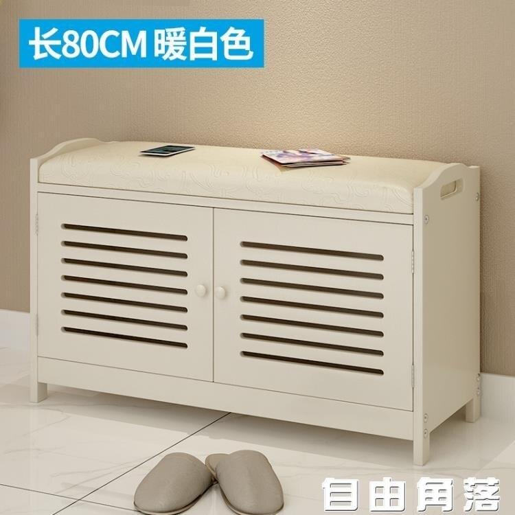 鞋架多層簡易家用經濟型省空間防塵簡約現代宿舍收納組裝鞋櫃 QM  -伊衫風尚