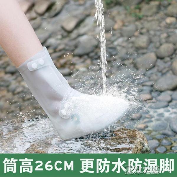 鞋套 雨鞋 【加厚耐磨防滑】防雨鞋套硅膠防水防滑鞋套男女成人兒童鞋套可洗 快速出貨