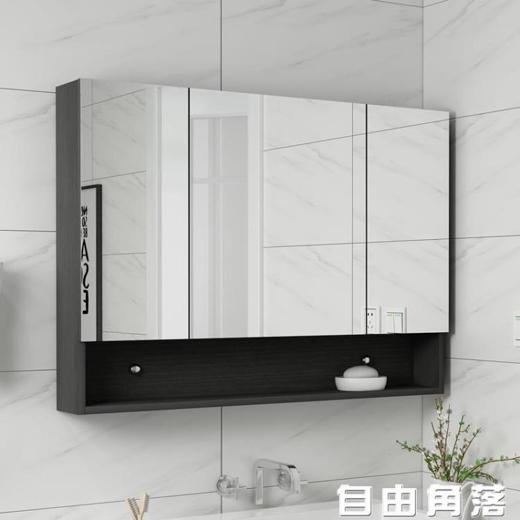 北歐衛生間實木浴室鏡櫃掛牆式現代簡約防霧鏡箱洗手間防水鏡子櫃CY  城市玩家