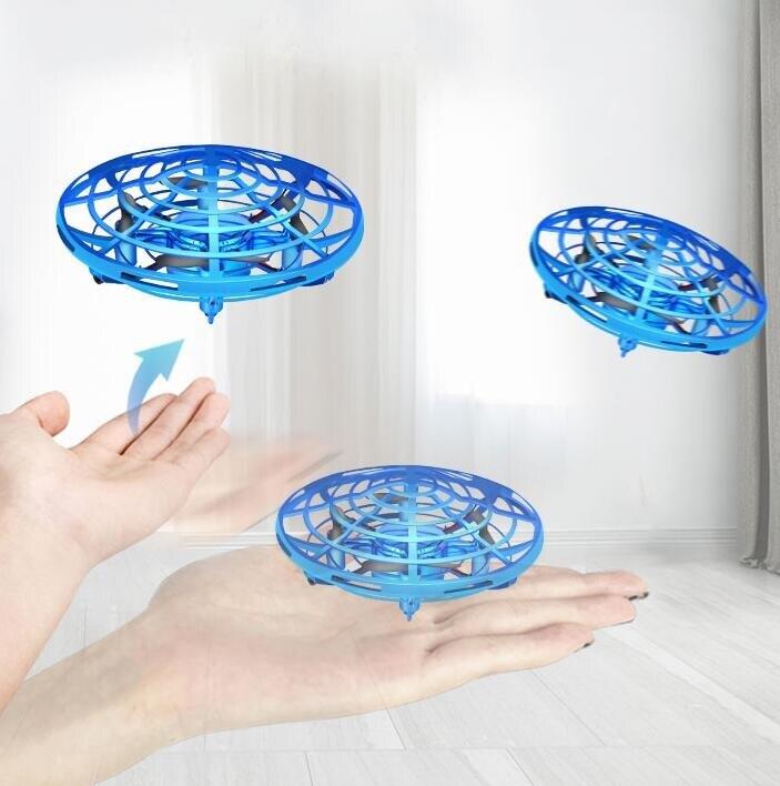 空拍機 兒童玩具槍智能懸浮飛碟男遙控飛機手勢控制無人機感應飛行器 限時折扣