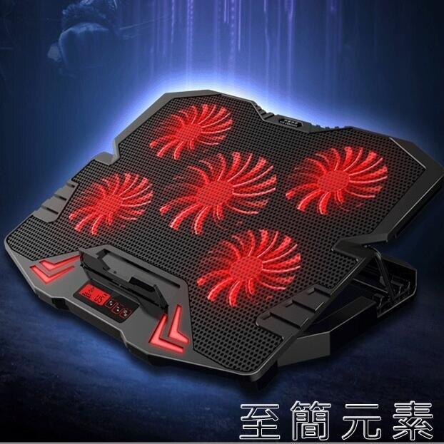 筆記本散熱器游戲本戰神拯救者15.6英寸電腦排風扇17.3底座板水冷靜音聯想支架