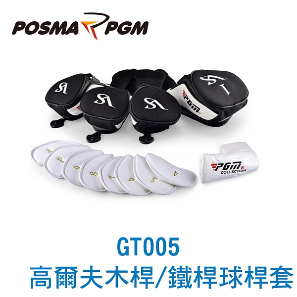 POSMA PGM 高爾夫球 女士 木桿/鐵桿/推桿頭桿套組 GT005SET-BREDF