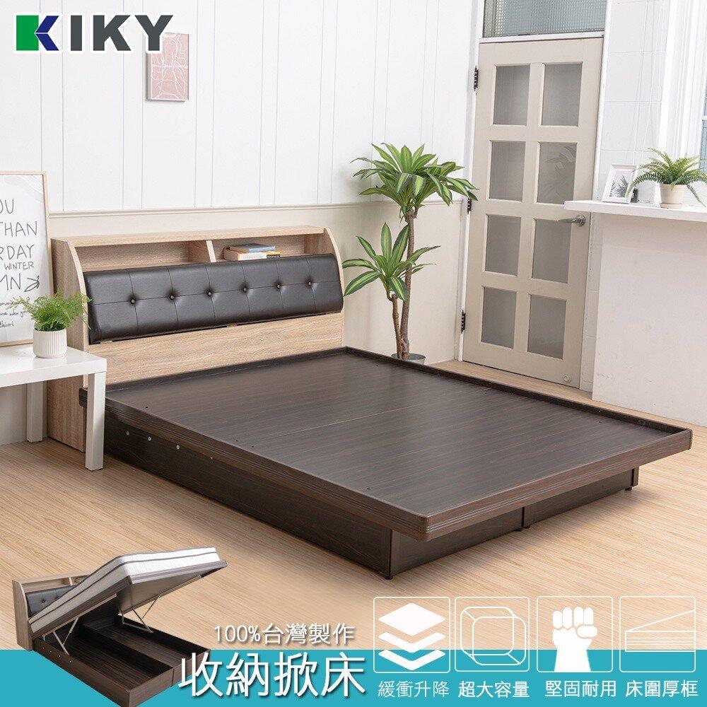 【KIKY】米特木色收納掀床底 雙人5尺(六分板)