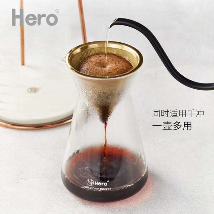 咖啡壺 MINI冰滴滴漏式冰釀套裝手動咖啡機家用手沖冷萃壺