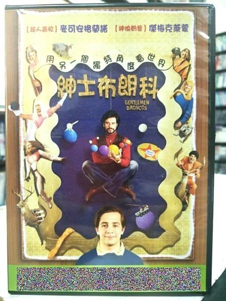 挖寶二手片-G04-033-正版DVD-電影【紳士布朗科】麥可安格蘭諾 傑梅克萊蒙(直購價)