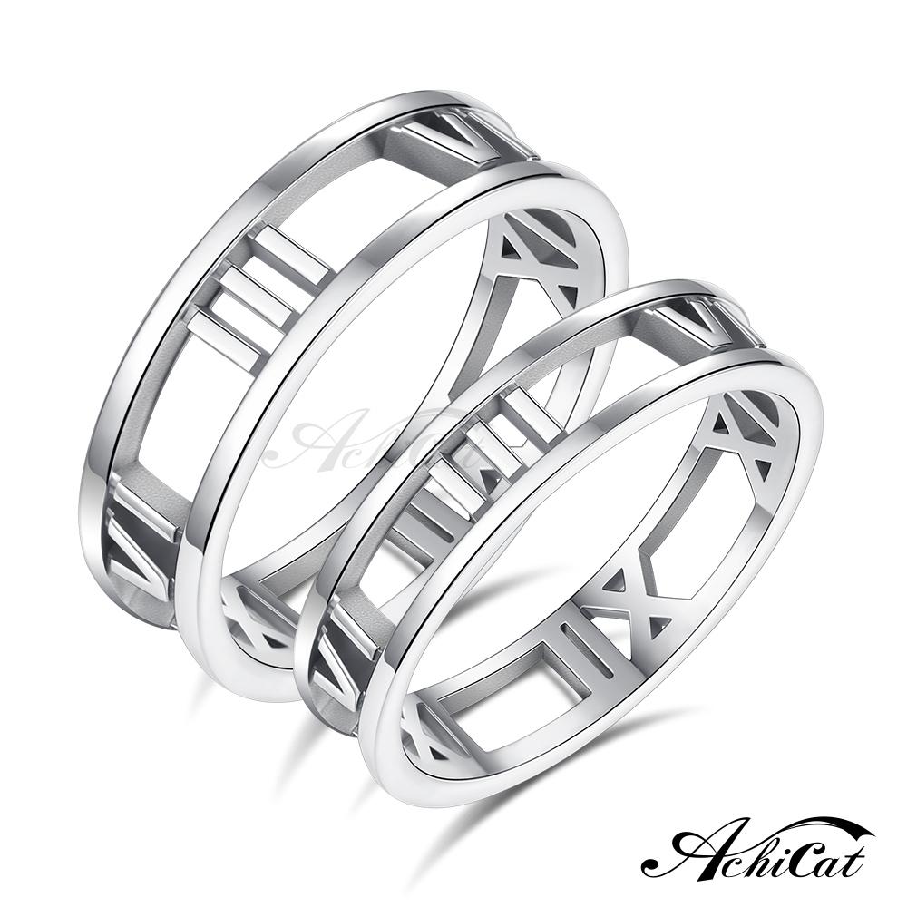 AchiCat 情侶戒指 925純銀戒指 永不放手 對戒 羅馬數字戒指 素面戒指 簍空戒指 單個價格 AS8025