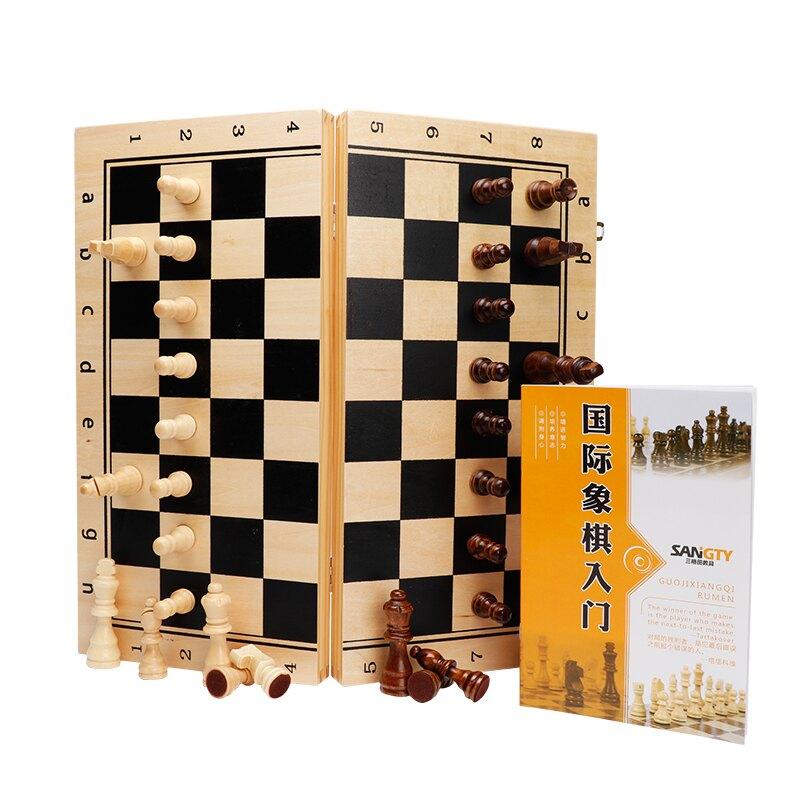 國際象棋 磁力套裝折疊棋盤初學者兒童黑白棋子實木棋盤棋子雙皇后【MJ3696】