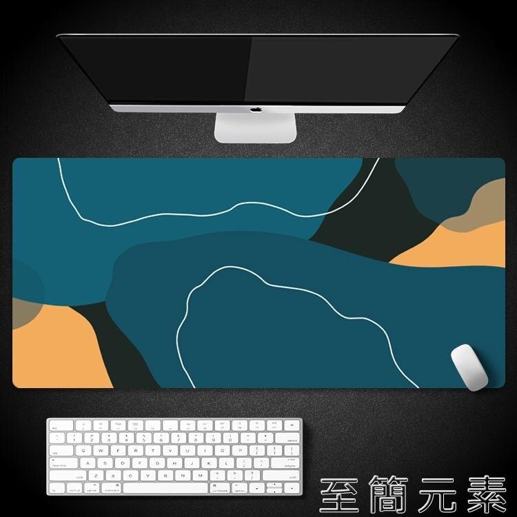 滑鼠墊 莫蘭迪色塊 簡約電競超大防水鎖邊游戲滑鼠墊電腦鍵盤防滑桌墊