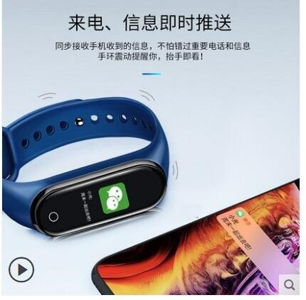 智能手環手錶運動計步器鬧鐘男女學生防水電子情侶手環 樂樂百貨