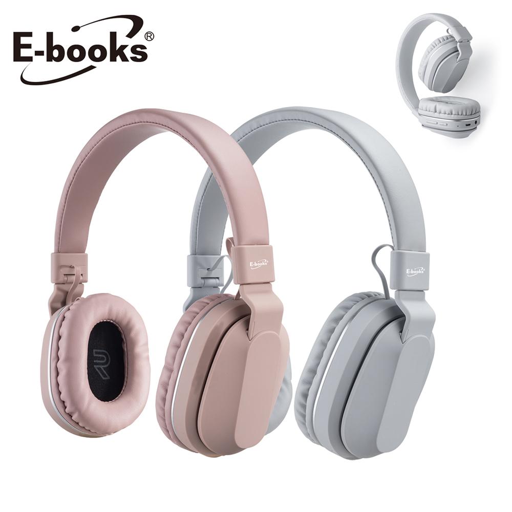 E-books SS28 藍牙文青風摺疊耳罩式耳機