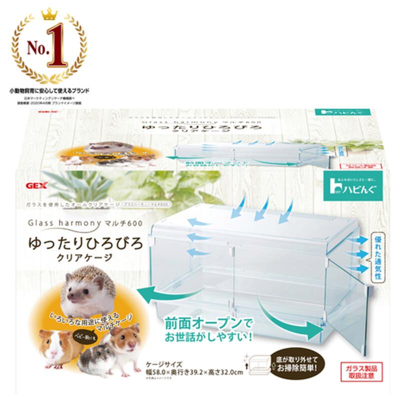 日本gex-愛鼠透視屋 600#65055(無配件)(80033070