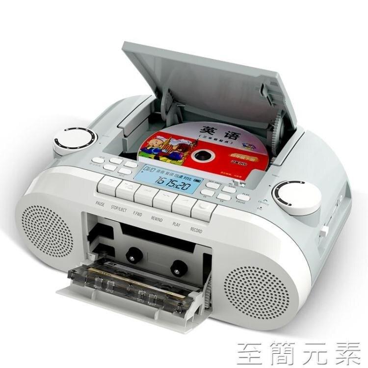 CD機 磁帶播放機CD機復讀機可充電光碟磁帶cd一體藍芽收錄音機多功能學生英語學