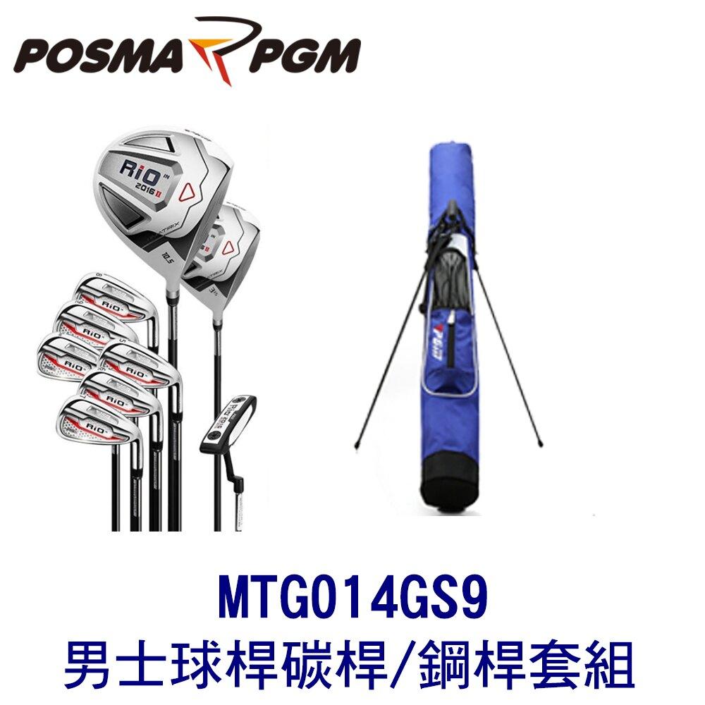 POSMA PGM 高爾夫 男士球桿 碳桿/鋼桿 9支球桿套組 MTG014GS9