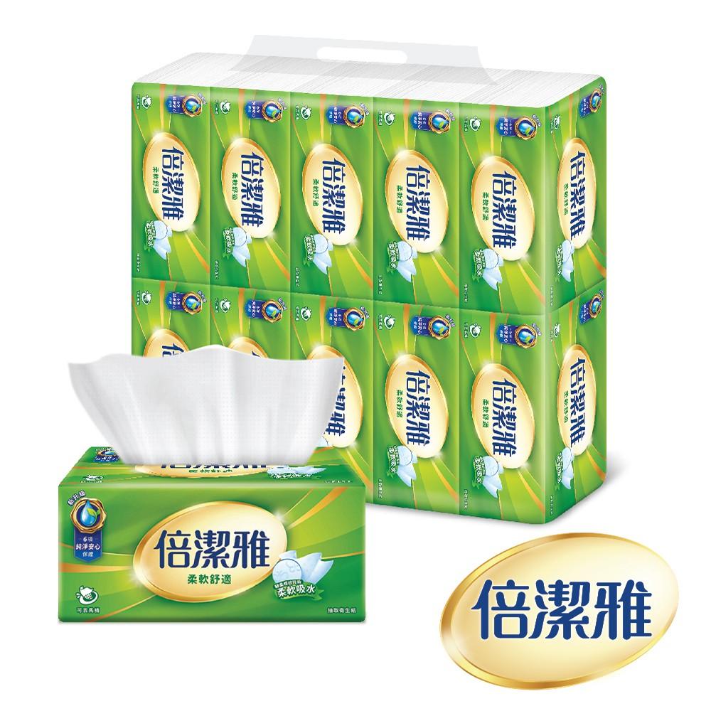 倍潔雅柔軟舒適抽取式衛生紙(150抽x10包x6袋)