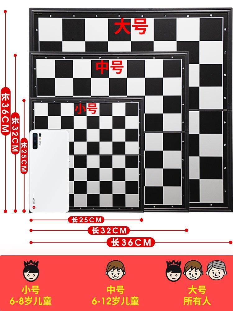 國際象棋 UB友邦大號兒童磁性西洋棋小學生棋子初學者磁力黑白棋盤【MJ3700】