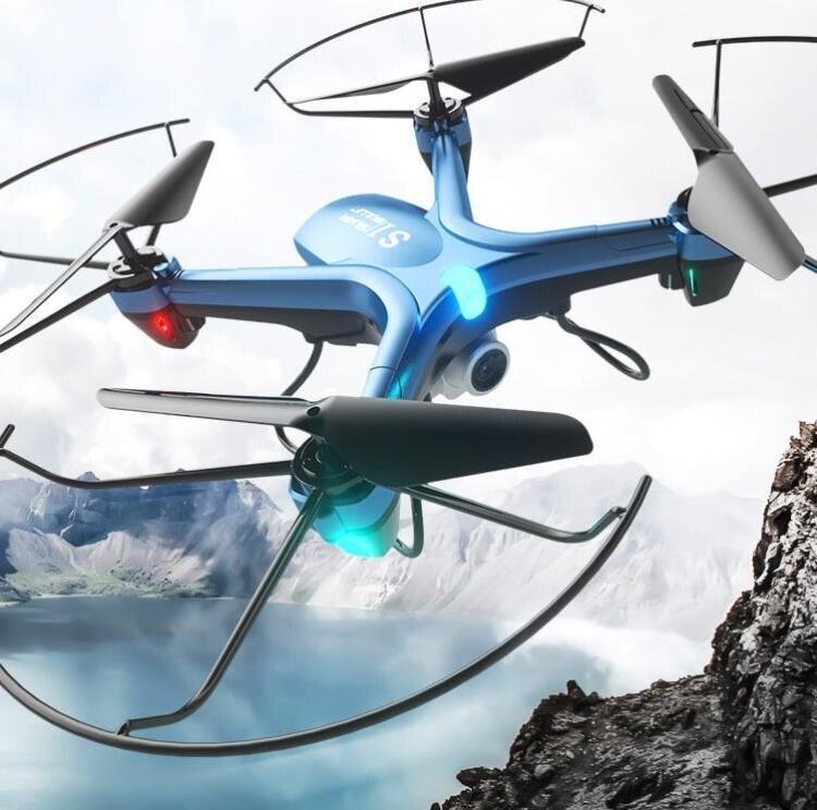 空拍機 無人機航拍器高清專業小學生小型兒童玩具四軸飛行器迷你遙控飛機 限時折扣