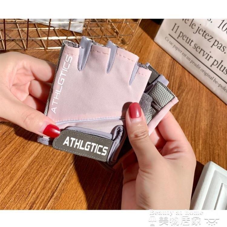 健身手套健身手套男女瑜伽運動手套器械訓練單杠防起繭防滑半指騎行開車薄 美物 8號時光
