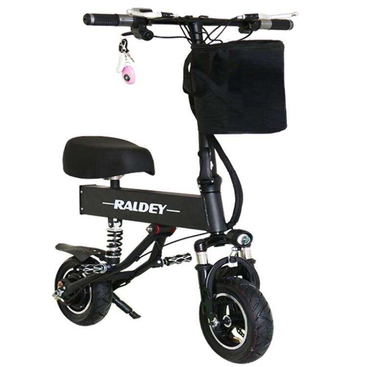 RALDEY鋰電池迷你電動車摺疊電動滑板車兩輪小型代步車成人電瓶車  聖誕節狂歡購