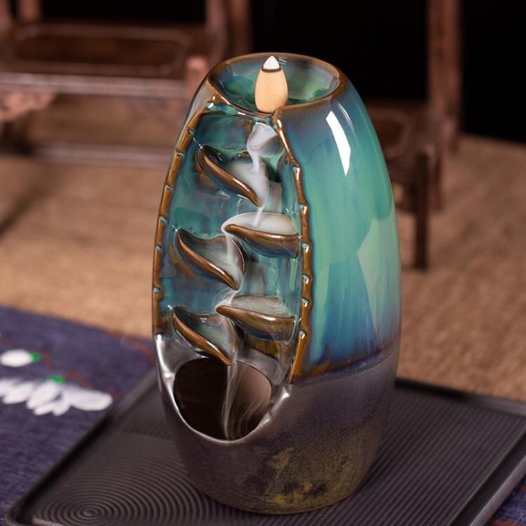 香爐 家用室內倒流香檀香凈化空氣熏香爐創意陶瓷茶道中式擺件倒流香爐 限時折扣