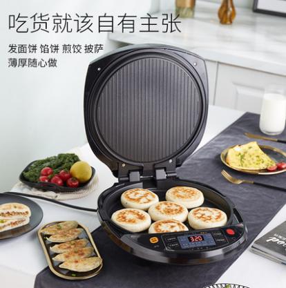 利仁家用可拆洗電餅鐺雙面加熱加深煎烙餅機三明治機 LR-D3020S  雙十二購物節