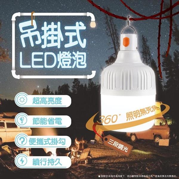 吊掛式LED燈泡 7Plus
