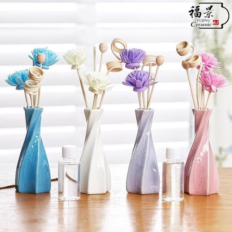 小花瓶藤條用品居家假花房間擺件改善裝飾品揮發香味後窗創意衣櫃yh