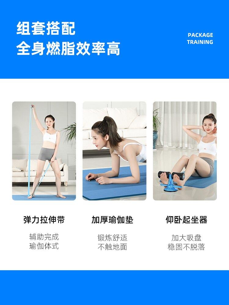 仰臥起坐輔助固定腳收腹機瑜伽運動卷腹吸盤式健腹健身器材家用板