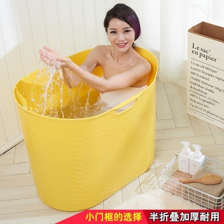 泡澡桶 全身折疊洗澡盆浴桶成人浴盆洗澡桶泡澡桶家用加厚塑料大人沐浴桶
