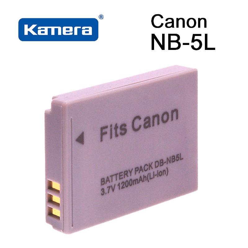 Canon SX230 S100 【eYeCam】S110 SX210 專用 NB5L NB-5L 高容量防爆電池
