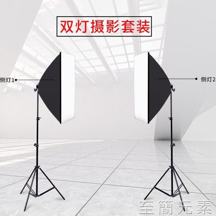 led攝影燈套裝專業影棚設備常亮燈柔光箱靜物產品拍照燈攝影棚網紅直播拍攝燈光
