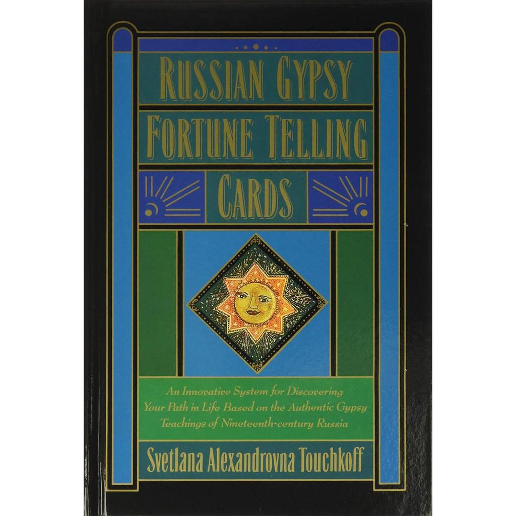 俄羅斯吉普賽占卜卡(含中文書一本) Russian Gypsy Fortune Telling Cards【左西購物網】