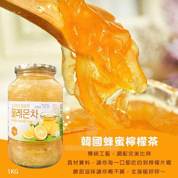 韓國 蜂蜜檸檬茶1kg  ※限宅配※