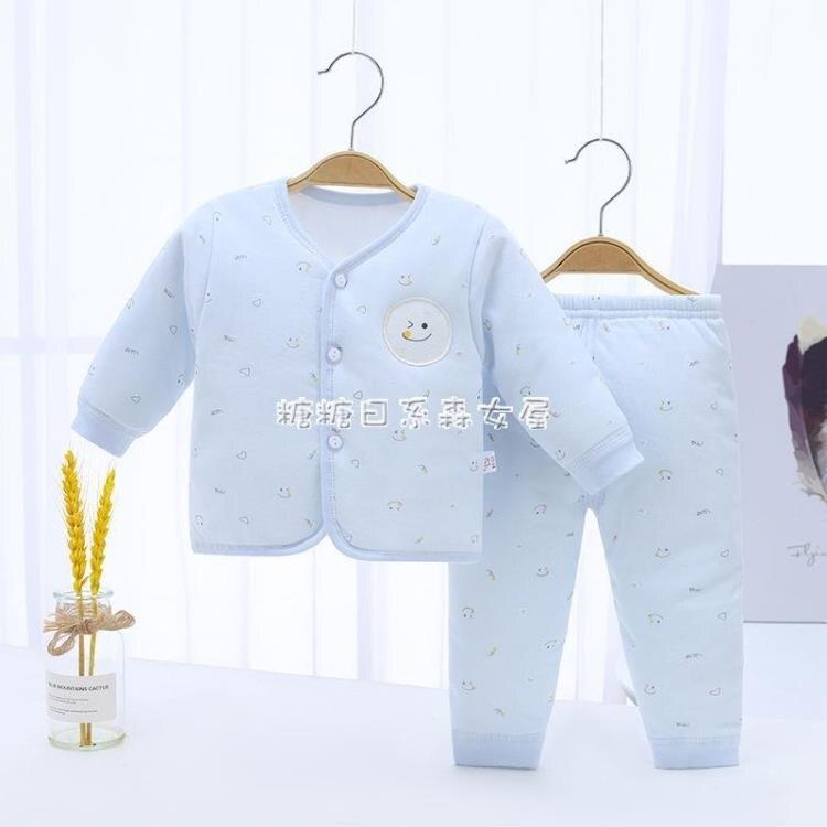 618限時搶購 元旦禮物嬰兒保暖套裝兒童內衣冬季厚款寶寶夾棉衣服秋裝男女童睡衣 8號時光