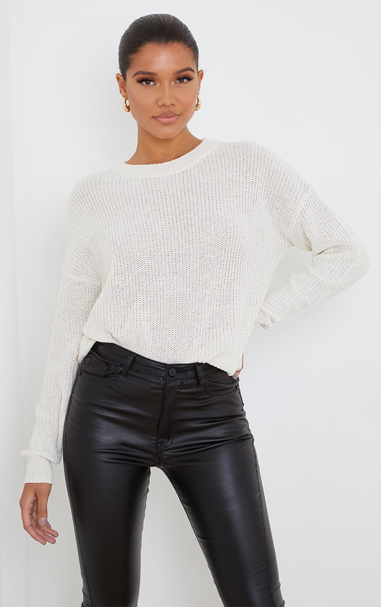Cream Basic Crew Neck Knitted Jumper