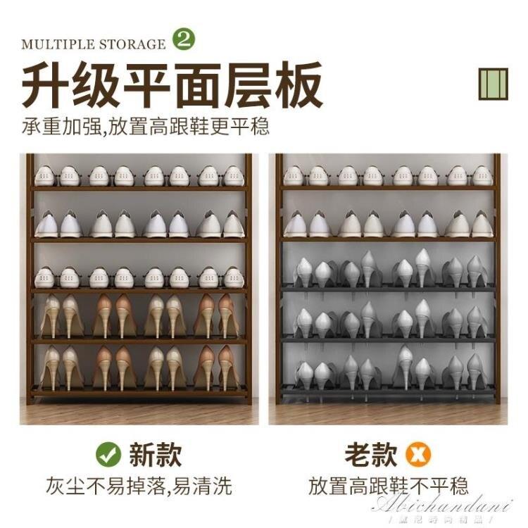 鞋架子簡易門口放家用室內好看經濟型小窄竹收納神器多層實木鞋櫃yh
