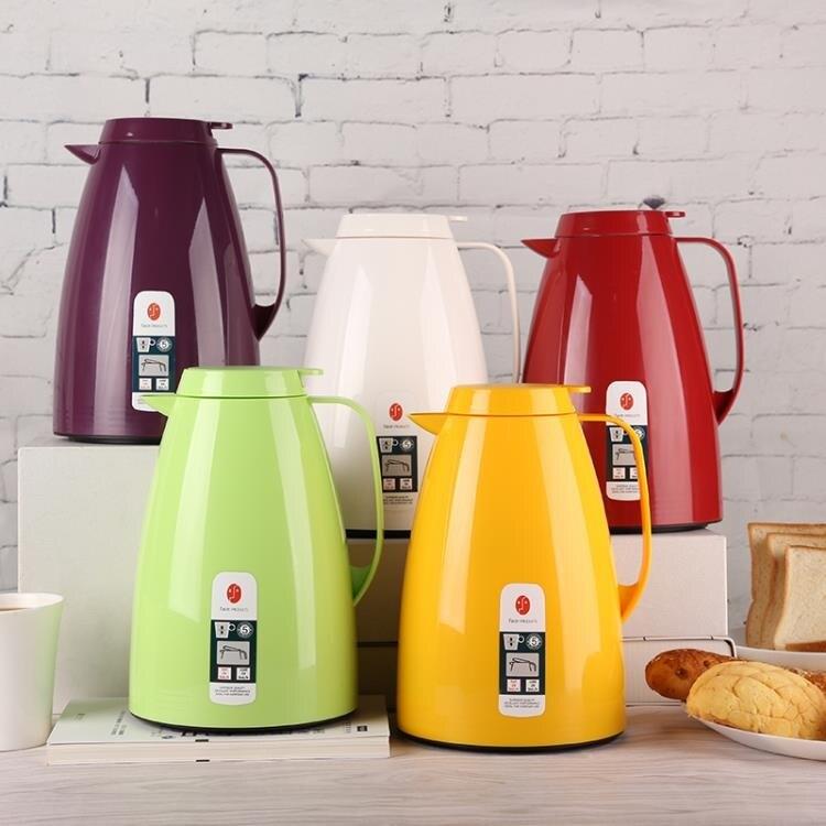 大容量保溫水壺家用保溫壺保溫瓶暖水壺暖壺玻璃內膽熱水瓶yh
