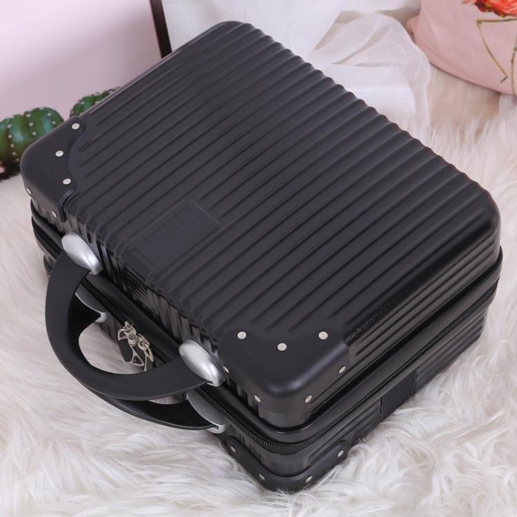 手提箱 子小行李箱女可愛化妝箱14寸小型輕便16寸旅行箱迷你收納包