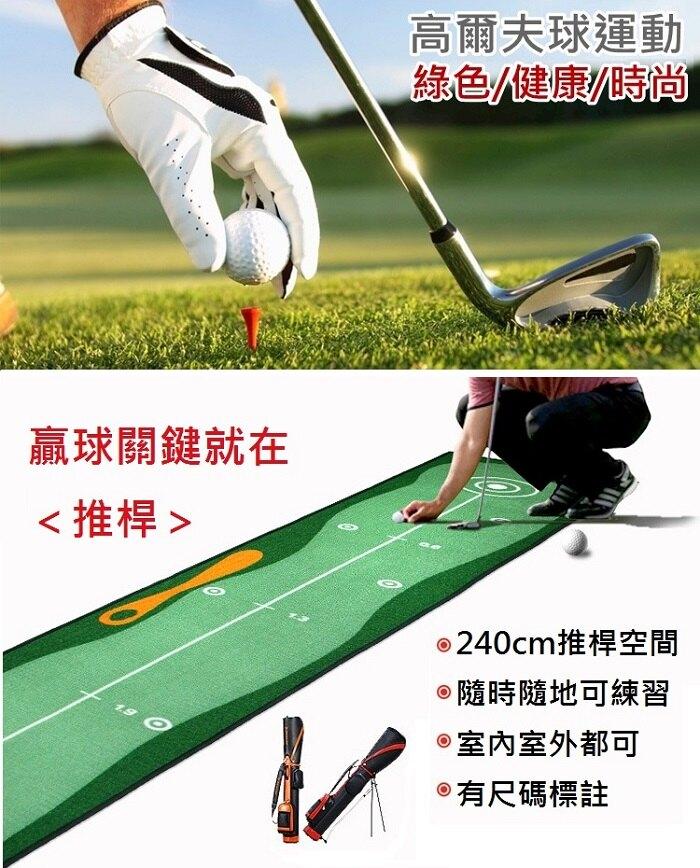 全新輕薄款高爾夫推桿練習毯 果嶺/單線 【AE10648】i-Style居家生活