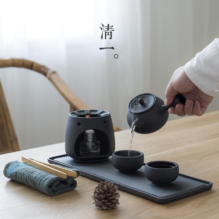 溫茶器 清一火山石日式小火爐酒精溫茶臺陶瓷溫茶器茶道煮茶爐煮酒爐