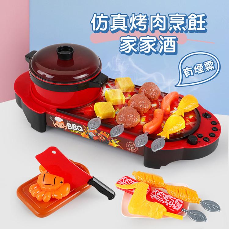 兒童仿真bbq烤肉烹飪家家酒(模擬冒煙跟音效)(5721)888便利購