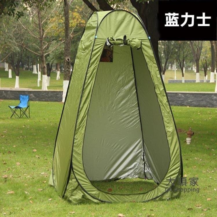 單人帳篷 帳篷戶外洗澡行動廁所單人雙人衛生間帳釣魚試衣間更衣冬釣浴罩室
