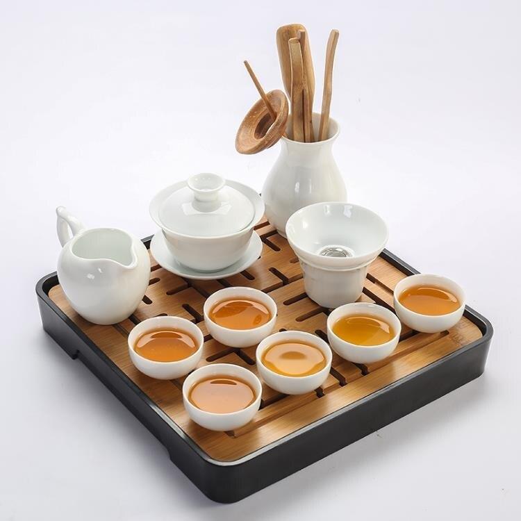 茶具套裝 瓷功夫茶具套裝中式家用干泡茶盤辦公簡約陶瓷泡茶壺茶杯蓋碗 限時折扣